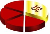 平成22年3月消費税法の改正