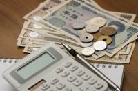 高額給与所得者の確定申告